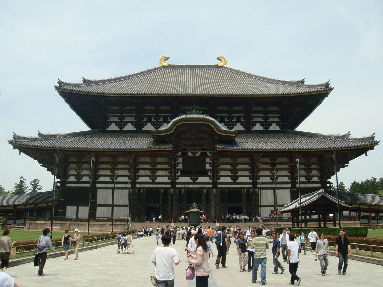 Nara : Todai-Ji