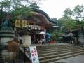 Kyoto : Inari