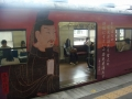 vers Osaka