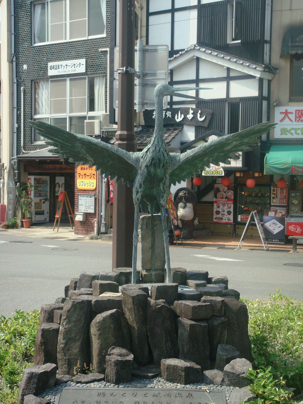 Kinosaki
