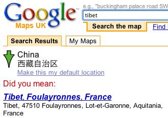 Tibet toujours, façon anglaise