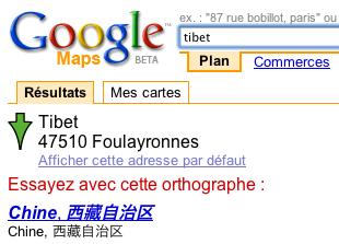 Le Tibet en France