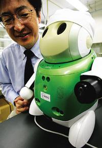 Le robot-goûteur